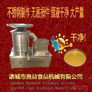 全自动打蛋机/蛋液分离/烘焙专用批发零售价格低