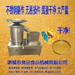 打蛋机/破壳机/蛋清提取器蛋液蛋壳分离机