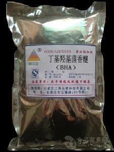 供应叔丁基对羟基茴香醚