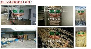 智烘高温热泵壳聚糖烘干房ZH-JN-HGJ03节电烘干过程