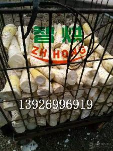 永安智烘空气能竹笋烘干机节电的干燥过程