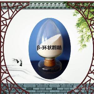 江苏宜昊添食品级β-环状糊精