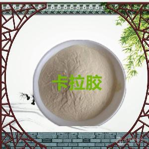 江苏食品级卡拉胶角叉菜胶高效增稠剂