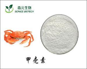 甲壳动物提取物 氨基多糖水溶性壳聚糖99%食品级甲壳素