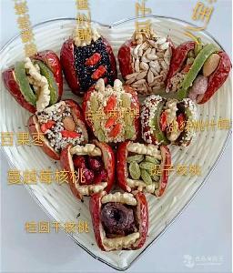 红枣夹核桃500g 枣夹核桃葡萄干多种口味 现货红枣夹核桃微商*
