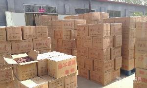 新疆和田大枣代加工1.2元/公斤新疆和田大枣代加工批发价格
