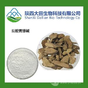 盐酸青藤碱98% 厂家直销