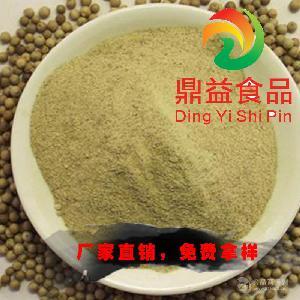 出口专用白胡椒粉厂家直销提供样品