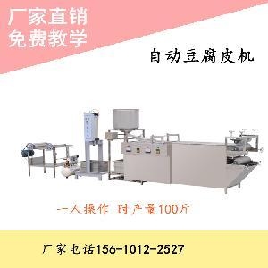 新款小型不锈钢豆腐皮机器厂家直销价格优惠 中型干豆腐机