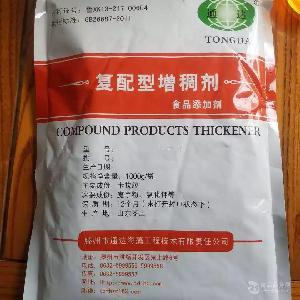 复配增稠剂 肉制品专业 复配增稠剂价格