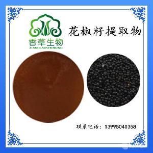 宁夏花椒籽提取物 花椒籽浸膏 自家种植花椒树自产花椒籽粉