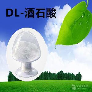 批发 食品级DL-酒石酸