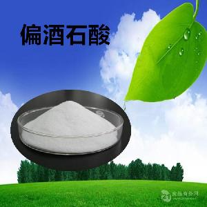 食品级酸度调节剂偏酒石酸食品级偏酒石酸