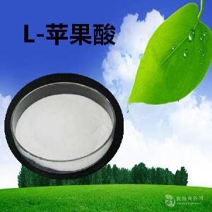 厂家直销优质酸度调节剂L-苹果酸 酸味剂 食品级 DL-苹果酸