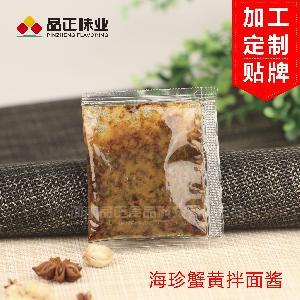 海珍蟹黄拌面酱调料包