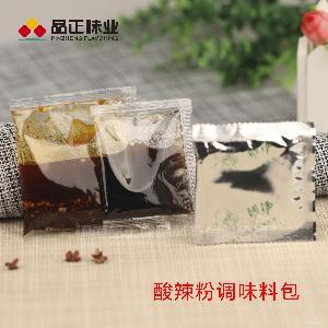 重庆酸辣粉调味料包  酸辣味料包 定制生产