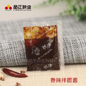 拌面调料包 香辣味 葱油味 肉酱味拌面酱 定制生产