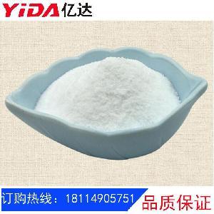 异麦芽酮糖醇 食品级