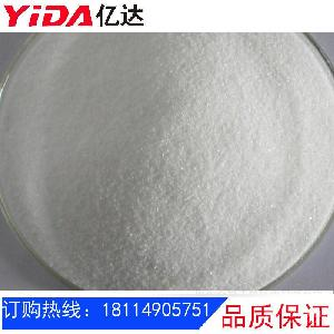 L-谷氨酸/谷氨酸