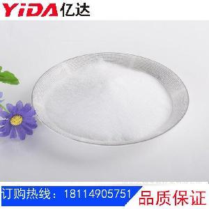 食品级 碳酸氢钠