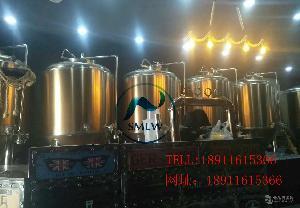 北京500升自酿啤酒设备多少钱