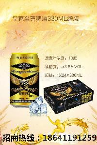 上海地区 易拉罐啤酒批发