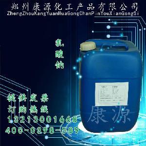 DL-酒石酸-用途