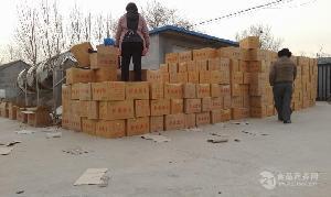 新疆和田大枣专业代加工批发价格