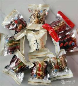 红枣夹核桃500g 枣夹核桃葡萄干多种口味 现货红枣夹核桃微商