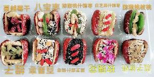 什锦枣夹核桃500g独立小包装新疆和田红枣夹核桃仁葡萄干加芝麻