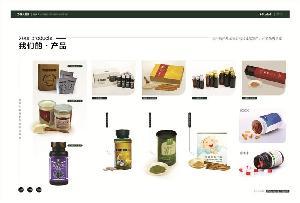 黄精牡蛎片 牡蛎系列oemODM定制厂家