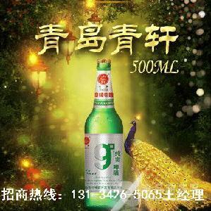青岛青轩啤酒公司供应9度啤酒 高利润啤酒招商