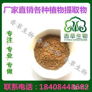 黄精提取物 黄精多糖 10:1  植物提取 黄精多糖 黄精粉