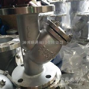 法兰Y型美标过滤器GL41W-150LB