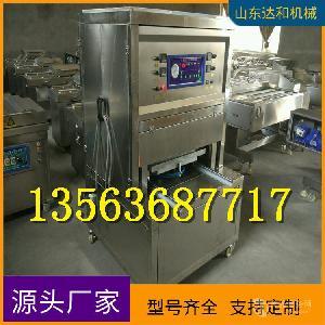锁鲜和真空包装机 冷鲜肉盒式真空包装机 气调盒式真空包装机