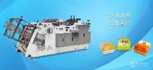 牛皮纸打包纸盒机器纸盒成型机器