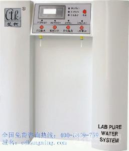 实验室超纯水机就选择艾柯KL-UP-III精密型超纯水机