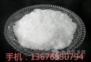 食品级甜菊糖苷