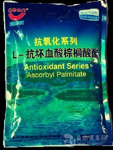 食品级L-抗坏血酸棕榈酸酯生产厂家