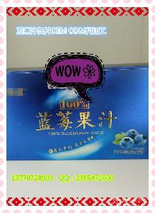 蓝莓汁饮料 30ml  50ml OEM ODM 厂家可以贴牌加工