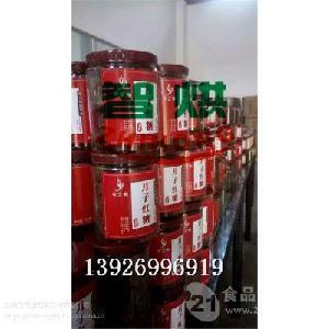 智烘牌小型热泵红糖烘干设备ZH-JN-HGJ03无人看守