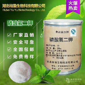 食品级磷酸氢二钾价格  磷酸氢二钾报价