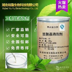 豆制品消泡剂 Foamdoctor F2010消泡剂 消泡快 不影响产品质量