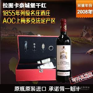 红酒批发 正品精选 送礼佳品 原瓶原装进口