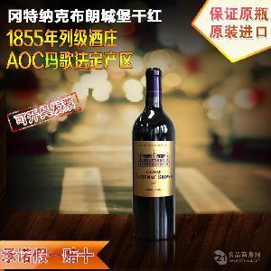 法国原瓶原装进口玛歌产区 红酒批发 正品精选 送礼佳品