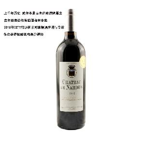 法国进口原瓶原装进口红酒批发正品精选送礼佳品城堡酒庄直供
