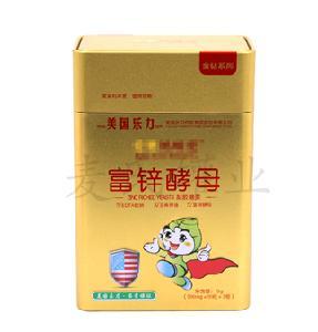 高档冨锌酵母凝胶糖果铁包装盒,亚麻籽油软胶囊小铁盒子