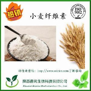 小麦纤维素 90% 小麦膳食纤维 小麦纤维粉 天然营养代餐粉