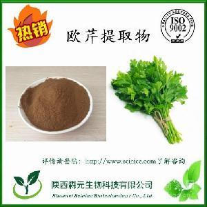 欧芹提取物 10:1 欧芹黄酮 洋芹菜提取物 欧芹粉 有机欧芹萃取