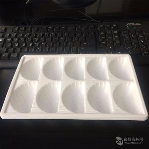 冰淇淋 吸塑包装 速冻食品托盘
